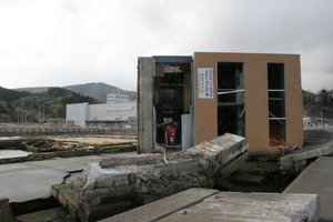The surrounding area was destroyed by the tsunami.