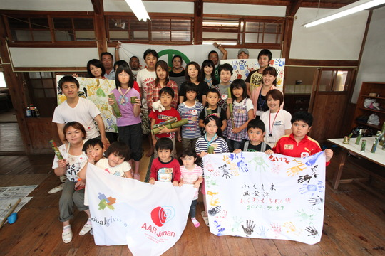 Field Trip for Children from Fukushima (July 2012)
