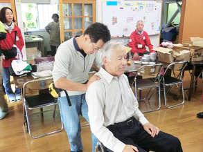 Massage (Kesen-numa City, Miyagi Prefecture)