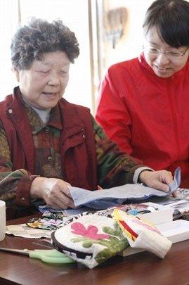 a member of hand-craft circle Tsugihagi-Suppe-cha