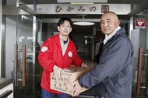 AAR JAPAN Secretary-General to deliver donations