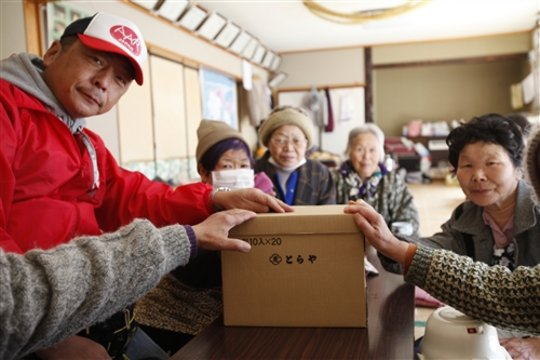 Survivors at Asahigaoka Community Center