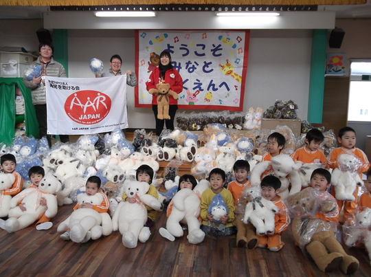 Teddy Bears for Kids in Fukushima (January 2012)