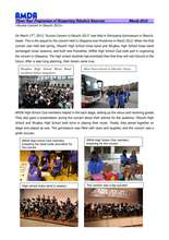 GG report 201304 (PDF)