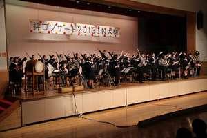 Kizuna Concert 1
