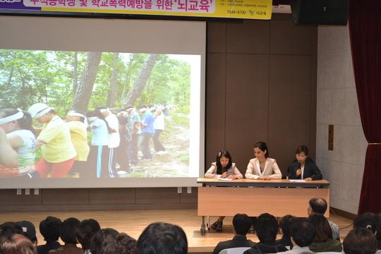 Laura in Korea