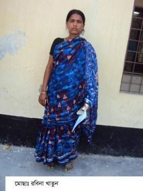 Rubina Khatun