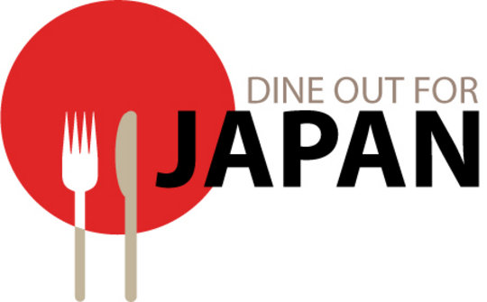 Dine Out For Japan