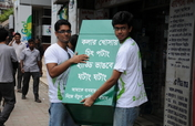 Sustainable Waste Management System (Bangladesh)