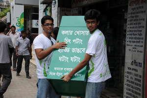 Sustainable Waste Management System (Bangladesh)