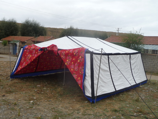 Produced Tent