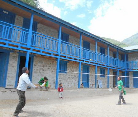 Thehe School