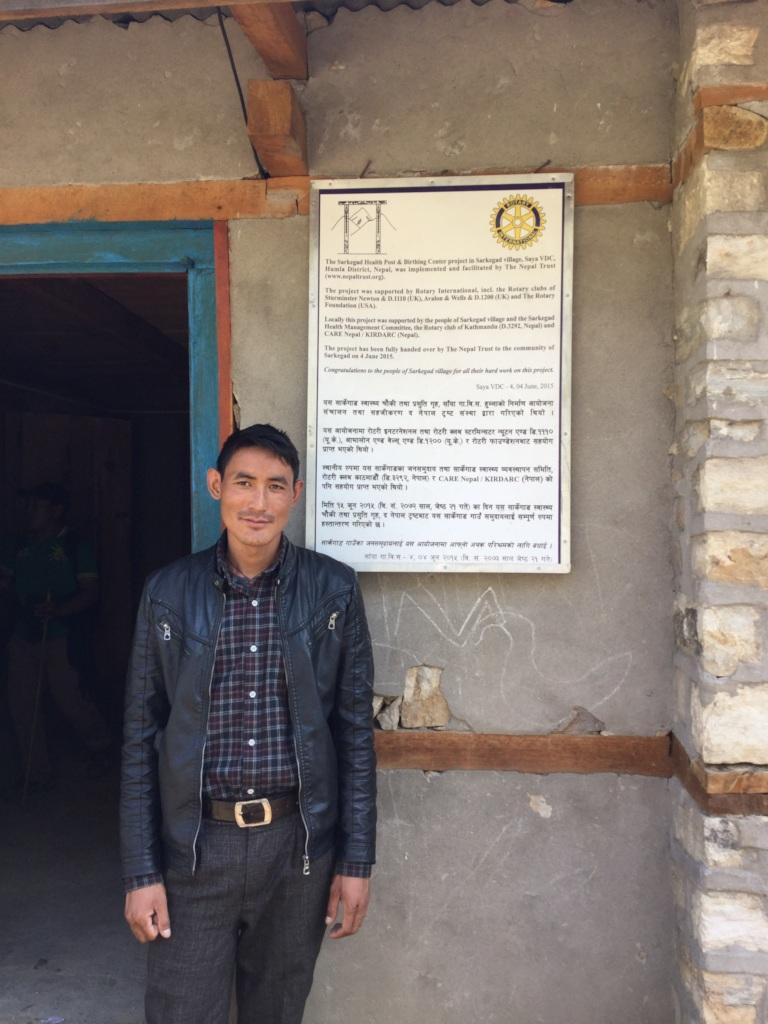 CMA Ratan Buddha  Sarkegad Birthing Centre