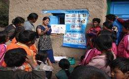 Community Health Awareness