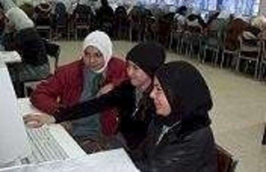 Jordan Digital Community Centers