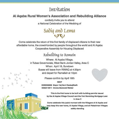You are invited (English)
