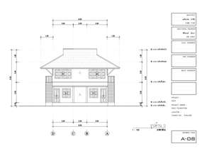 Blueprint: 2nd Classroom Building, Front View