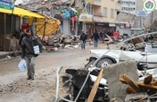 Turkey Earthquake Relief Fund
