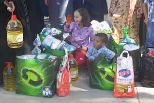 Distribution of food basket for Aid celebration