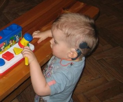 Help 15 Russian kids with hearing loss communicate