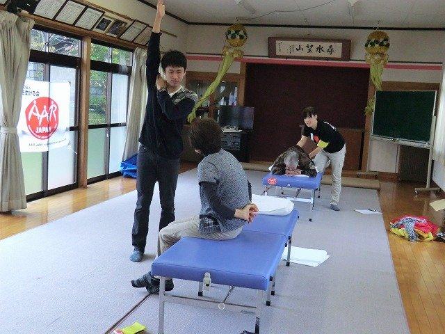 Rehabilitation (Higashimatsushima, Miyagi Pref.)