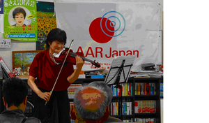 The violinist Ms Mitoko Sato