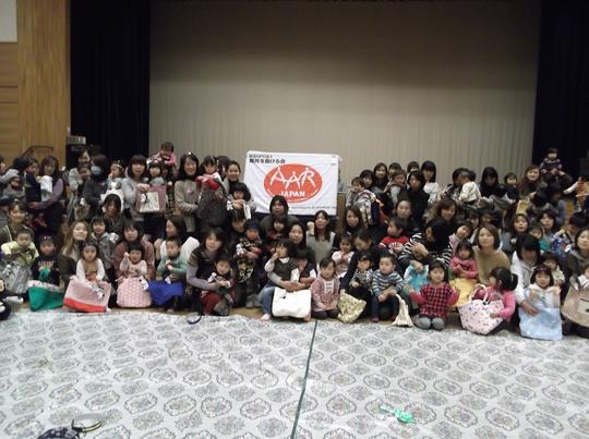 Together (Soma City, Fukushima, 18 Jan. 2012)