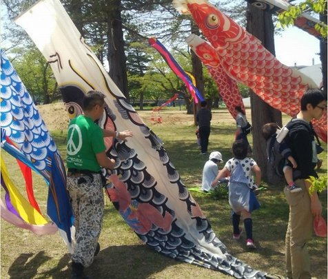 Carp streamers for the Children's Day