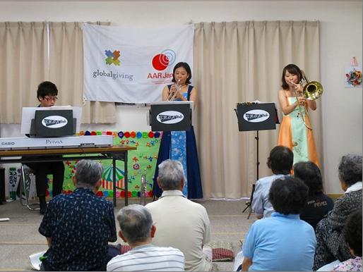 Instrumental Trio Concert