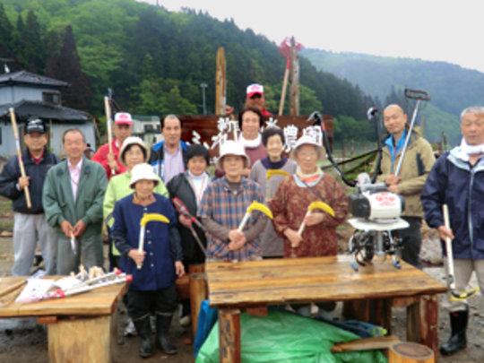 Community building through farming. Fureai Group