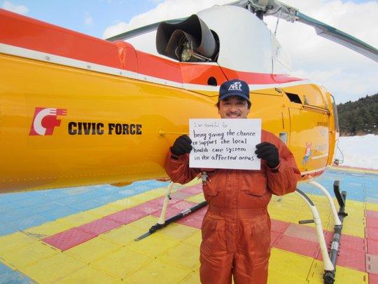 Masayuki, helping local health care from air