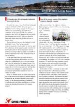 MonthlyReport_Vol_11..pdf (PDF)