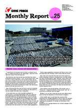 MonthlyReport_vol.25eng.pdf (PDF)