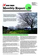 MonthlyReport_vol.26eng.pdf (PDF)