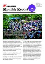 MonthlyReport_vol.27.pdf (PDF)