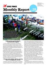 MonthlyReport_vol.28english.pdf (PDF)