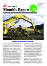 MonthlyReport_vol.35.eng.pdf (PDF)