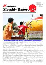 MonthlyReport_vol.40.eng.pdf (PDF)