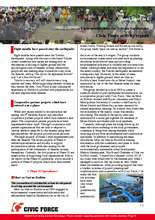 MonthlyReport_vol.8_eng.pdf (PDF)