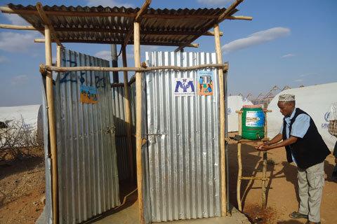 Latrine and hygiene station at Kobe refugee camp