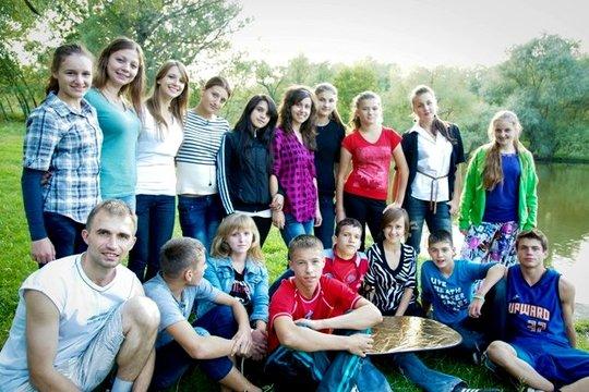 TC Summer Camp