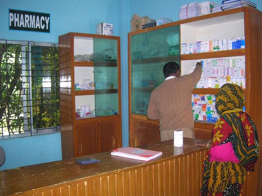 MAAWS Health Complex Pharmacy