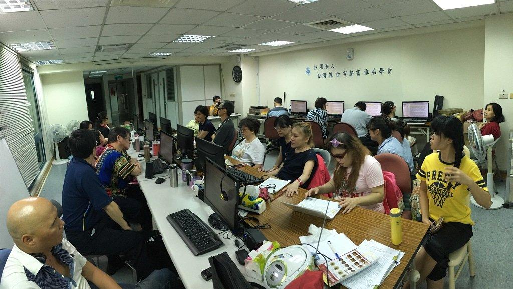 computer group class for NVDA