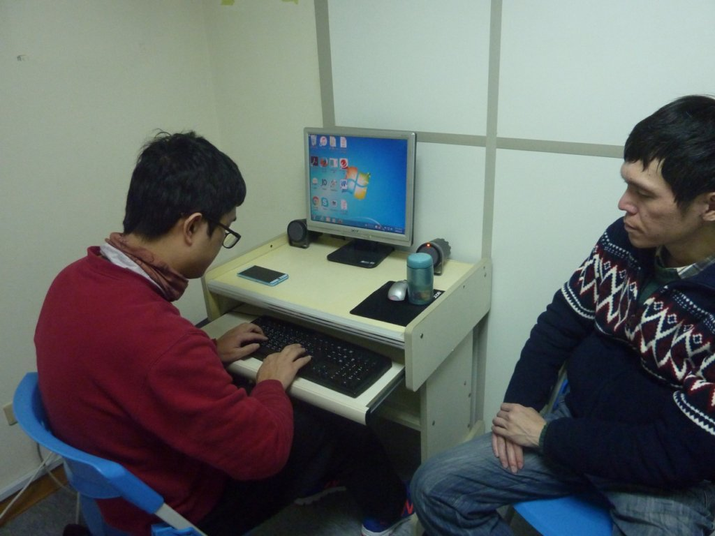 writing class for visually impaired students