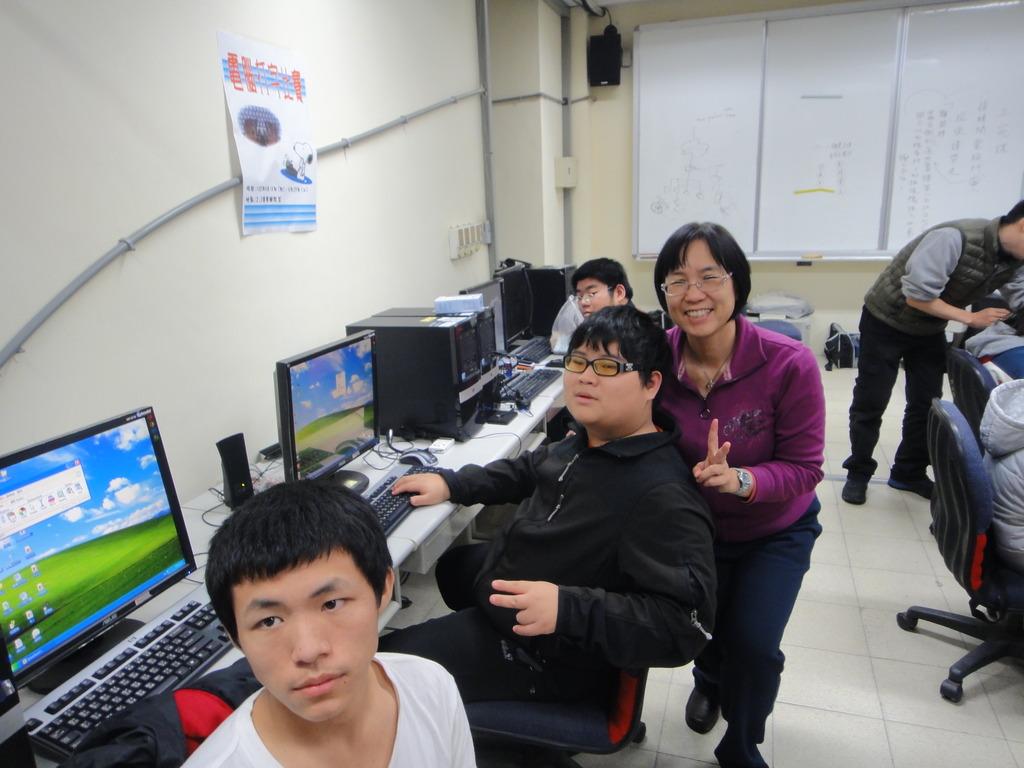 computer class for v.i. children