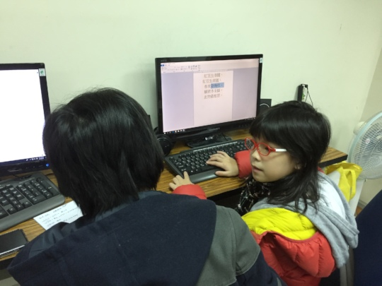 Computer course for visually impaired student