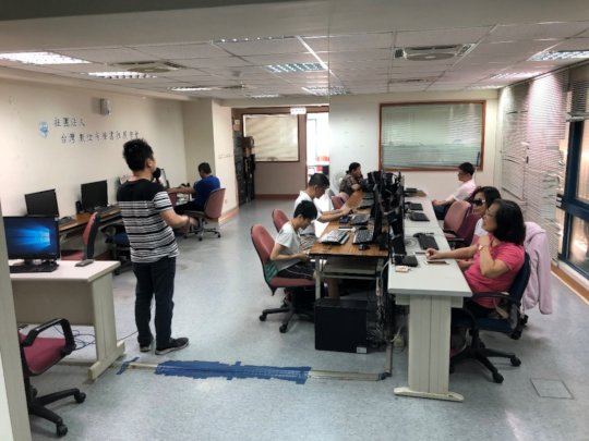 Internet Explore Computer Course
