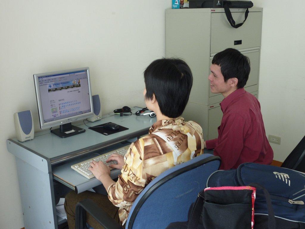 teaching computer