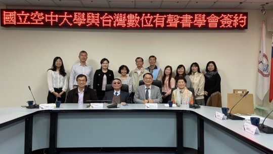 National Open University Cooperation-3