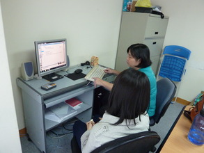 teaching of screen reader